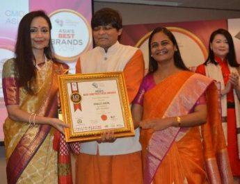 Shallu Jindal Receives International Honour